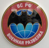 BatmanRussianLogo
